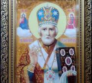 Икона святого Николая Чудотворца из янтаря 30х40 см в стекле