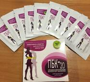 ПБК- 20 - Профессиональный блокатор калорий (10 саше)