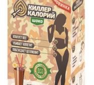 Киллер калорий - коктейль для похудения (порошок), 100 грамм