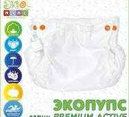 Многоразовый подгузник без кармана Premium ACTIVE р. 76-87 без вкладыша Экопупс