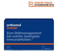 Orthomol Immun / гранулы / (восстановление иммунной системы) 30 дней 1319962 (Ортомол)