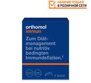Orthomol Immun Directgranulat Orange / директ гранул / (восстановление иммунной системы) 30 дн 7145954 (Ортомол)
