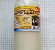 Борсуковий жир натуральний 250 г Уралвітаміни