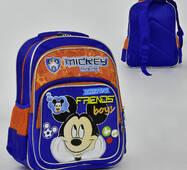 Рюкзак школьный N 00198