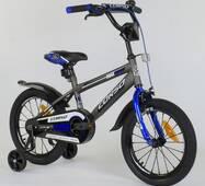 """Велосипед 16"""" дюймов 2-х колёсный """"CORSO"""" ST - 7910 СЕРЫЙ"""