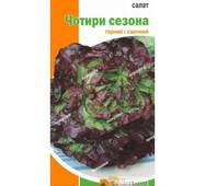 """Насіння салату """"Чотири сезони"""", 1 г"""