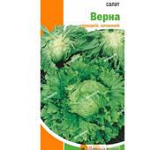 "Семена салата ""Верна"", 2 г"