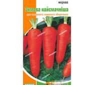 """Насіння моркви """"Зимова смачна"""", 3 г"""