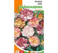 Семена цветов Гвоздика Шабо двухцветная, 0.2 гр