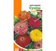 Семена цветов Циния Махровая Смесь, 0.5 гр