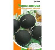 """Семена редьки """"Черная зимняя круглая"""", 2 г"""