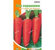 """Насіння моркви """"Без серцевины"""", 3 г"""