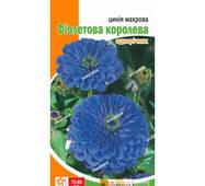 Семена цветов Циния махровая Королева, 0.5 гр