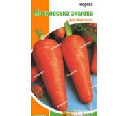 """Насіння моркви """"Московська зимова"""", 3 г"""