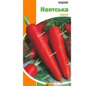 """Насіння моркви """"Нантская"""", 3 г"""