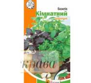 Семена Базилик Комнатный смесь, 0.2 гр