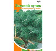 """Насіння кропу кущового """"Зелений пучок"""", 5 г"""