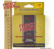 Леска FRENZY FISHER GOLD CRUCIAN 0,45 мм (150 м)