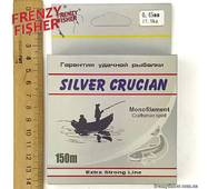 Волосінь FRENZY FISHER SILVER CRUCIAN 0,45 мм (150 м)