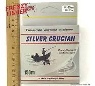 Волосінь FRENZY FISHER SILVER CRUCIAN 0,4 мм (150 м)