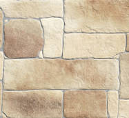 Плитка Cersanit Perseo Beige Стена-Пол