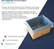 Вкладыши в коробку