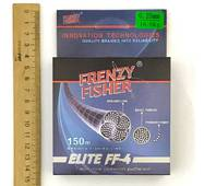 "Шнур FRENZY FISHER ""ELITE FF-4"" 0,25мм 4-х жильный (150м)"