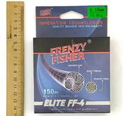 "Шнур FRENZY FISHER ""ELITE FF-4"" 0,18мм 4-х жильный (150м)"