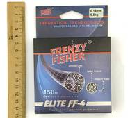 "Шнур FRENZY FISHER ""ELITE FF-4"" 0,16мм 4-х жильний (150м)"