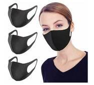 Универсальная многоразовая маска (2768)