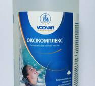 ОКСИКОМПЛЕКС 1Л. (перекис водню 35%)  VODNAR БЕЗКОШТОВНА ДОСТАВКА ЗАМОВЛЕНЬ ВІД 1000 ГРН