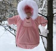 Мішок комбінезон Космонавт 56 - 70 см рожевий