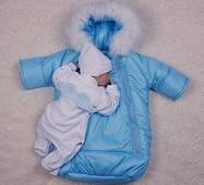 Комплект на выписку из роддома Brilliantbaby Маленький ангел для мальчика 56