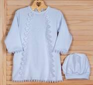 Хрестильна сорочка Lari Диво 74 біла