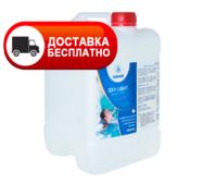ОКСИКОМПЛЕКС 5л. (перекис водню 35%)  VODNAR БЕЗКОШТОВНА ДОСТАВКА ЗАМОВЛЕНЬ ВІД 1000 ГРН