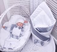 Комплект на выписку для мальчика Brilliantbaby Beauty бело-серый
