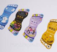 Вкладка картонная для подследников и носков