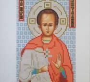 Святой Преподобный Виталий