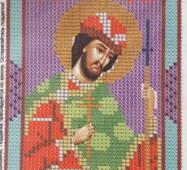Борис Святой Благоверный Князь