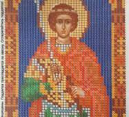 Георгий Победоносец Святой Мученик