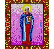 Схема для вышивки бисером ' Св.Анастасия'