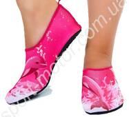 Обувь Skin Shoes детская Дельфин розовый