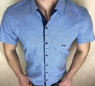 Сорочка чоловіча приталена S, M, L, XL, XXL короткий рукав. Туреччина. Молодіжна турецька сорочка Світлий