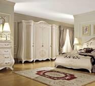 Спальня Arredo Eleganti