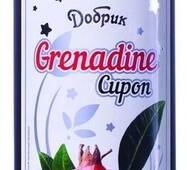 Сироп с вкусом гренадинов 900г Добрик (1/9) **