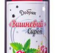Сироп с вкусом вишни 900г Добрик (1/9) &