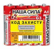 Батарейка Kodak АА пальчик в пленке 4шт (1/60)
