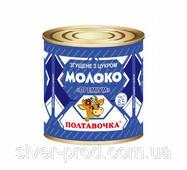 "Молоко сгущено с сахаром Премиум 8,5% ""Полтавочка"" 370г Ж/Б (1/45)"