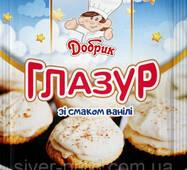 """Глазурь ванильная белая """"Добрик"""" 75г (1/20)"""