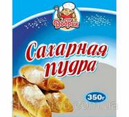 """Сахарная пудра """"Добрик"""" 350г (1/30) АКЦИОННАЯ ЦЕНА"""